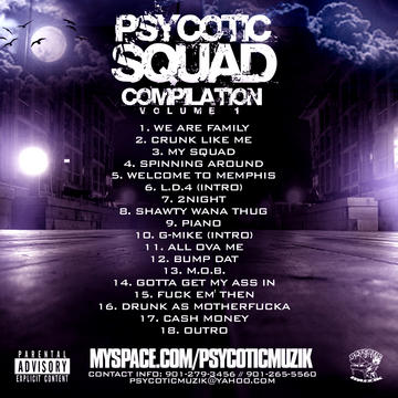 PIANO  BY: L.D.4, by PSYCOTIC MUZIK ENT. on OurStage