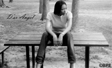 Jill Scott - I Need You (Cover), by D'ar Angel on OurStage