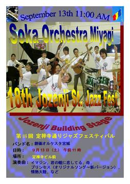 Imagine (John Lennon Cover) Live at the Jozenji Music Fest Japan, by Timothy Harada with Soka Orchestra Miyagi on OurStage