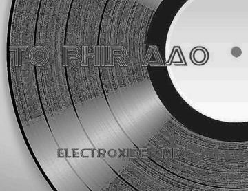 Toh Phir Aao {Electroxide  Mix} By DJP a.k.a. Dj Prem , by DJP aka Dj prem on OurStage