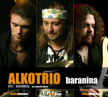 Far away field, by ALKOTRIO on OurStage