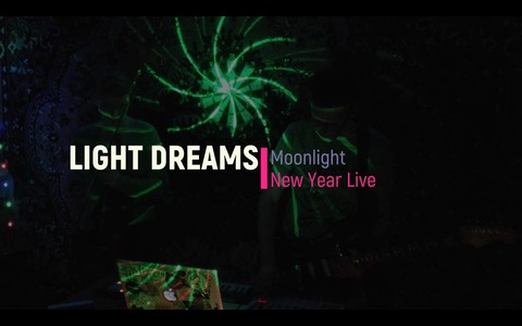 Moonlight, by Light Dreams on OurStage