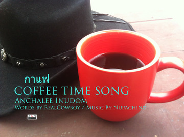 Coffee Time Song, by Anchalee and Nupachino on OurStage