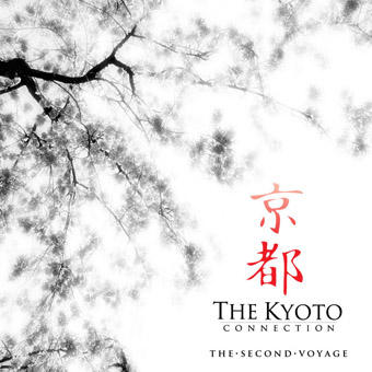 Samurai Spirit, by The Kyoto Connection on OurStage