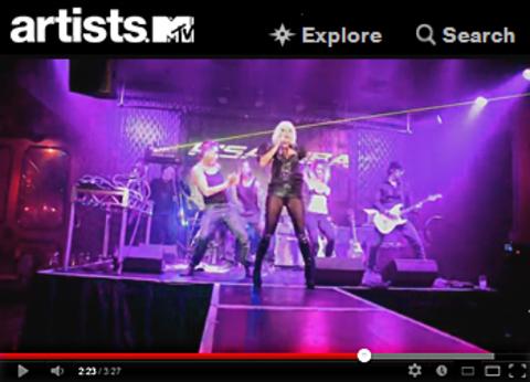K'SANDRA - Push the Girl (Live @ Avec), by K'SANDRA on OurStage