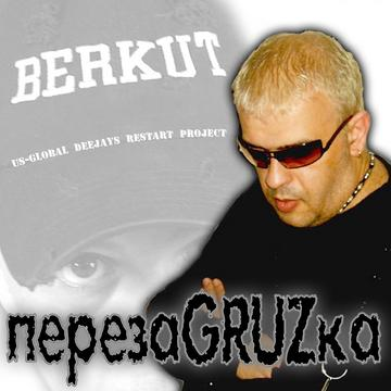 us-global deejays, by berkutmusic on OurStage