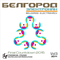 Soon in Peterburg ( Original Mix ), by Medievil-Music on OurStage