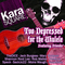 Too Depressed for the Ukulele (Featuring Friends), by Kara Square on OurStage