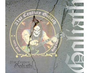 Love Me Again, by 21st Century Goliath on OurStage