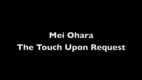 The Touch Upon Request Acoustic, by Mei Ohara on OurStage