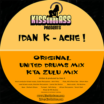 ache, by Idan K on OurStage