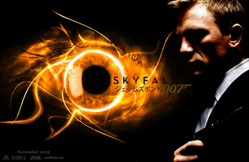 SkyFall/007Bond, by RON WESS MUSAQ on OurStage