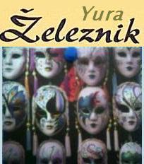 Dust-rock violin Yura Železnik, by Yura Železnik on OurStage