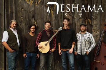 Untitled upload for Neshama, by Neshama on OurStage