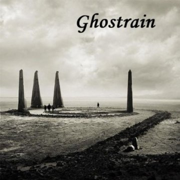 40 Days, by Ghostrain on OurStage