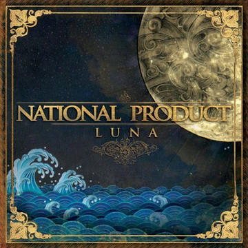 Where Do You Go, by National Product on OurStage