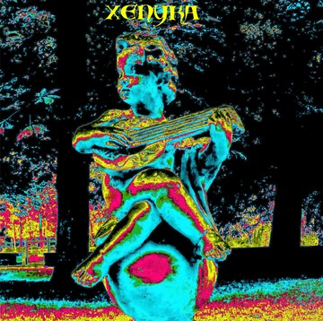 brothers from space (2015), by XENYKA on OurStage