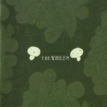 Falling Stars, by The Whiles on OurStage