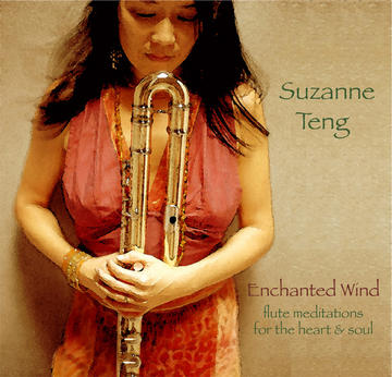 Breath of Love, by Suzanne Teng on OurStage