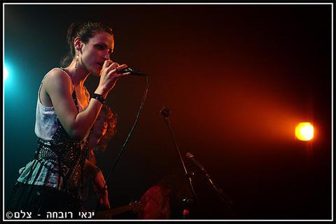 Eatliz - All Mine (Live Portishead cover), by eatliz on OurStage