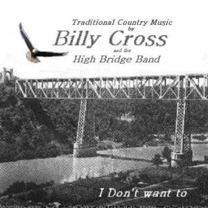 I Dont Want to Love You, by Billy Cross and Robert Hall on OurStage