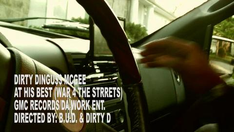 DIRTY DINGU$$ MCGEE: AT HIS BEST (WAR 4 DA STREETS)), by DIRTY DINGU$$ MCGEE on OurStage