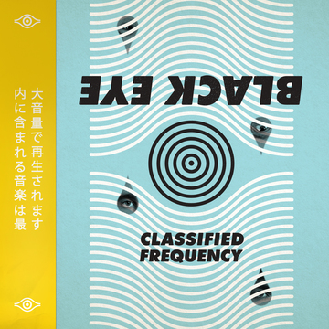Tenet, by Classified Frequency on OurStage