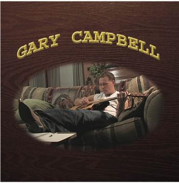 """You""""re The Reason Why, by Gary Campbell on OurStage"""