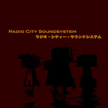 Tonight (Rock The Party), by Radio City Soundsystem on OurStage