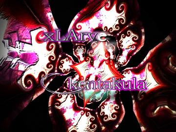 xLArve - kentakulla (chill mix2), by xLArve on OurStage