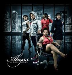 """RELEASE, by A.B.Y.S.S./""""THABYSSNESS"""" on OurStage"""