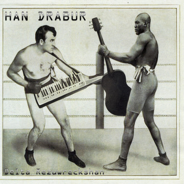 What The Blues Is (Rokk Me), by Han Drabur on OurStage
