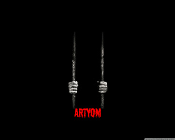 4:26 minutes of ass kickin sounds, by Artyom on OurStage