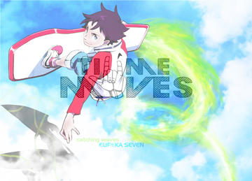 Eureka 7, by TiME Moves on OurStage