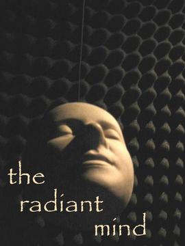 the chase, by the radiant mind on OurStage