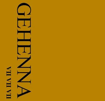 At Arms Length, by Gehenna777 on OurStage