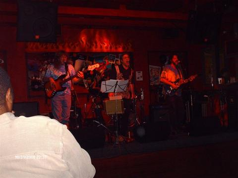 Electric Sunflower, by Fran Dagostino Band on OurStage