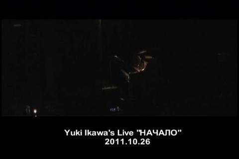 Yuki Ikawa's Live 2011.10.26 Part1, by Yuki Ikawa on OurStage