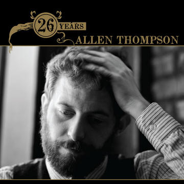 All These Years, by Allen Thompson on OurStage