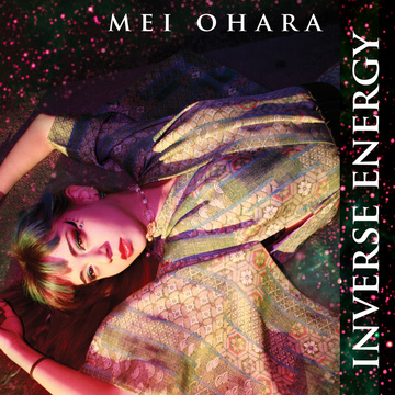 Seducing Your Fire, by Mei Ohara on OurStage