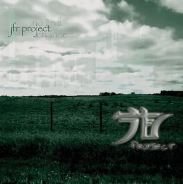 A place I know, by The JFR Project on OurStage