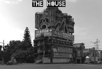 The House, by Delmhon on OurStage