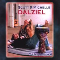 Gravel Roads, by Scott and Michelle Dalziel on OurStage