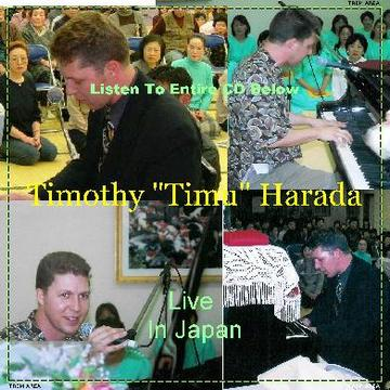 Wake Up, Full Circle Version, by Timothy Harada with Scott Townsend on OurStage