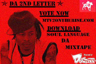 Da 2nd Letter- Lookin over here, by Da 2nd Letter on OurStage