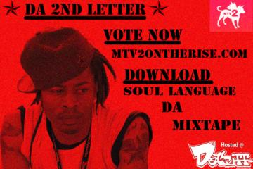 Da 2nd Letter, by Da 2nd Letter on OurStage